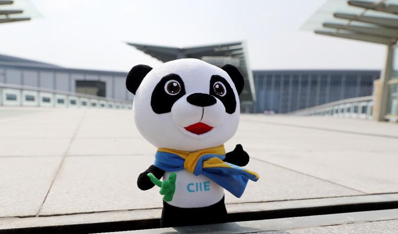 日立电梯在上海再度亮相中国国际进口博览会